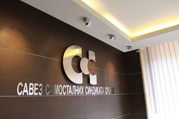 Courtyard by Marriott Banja Luka
